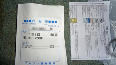 DSC00241CC.jpg