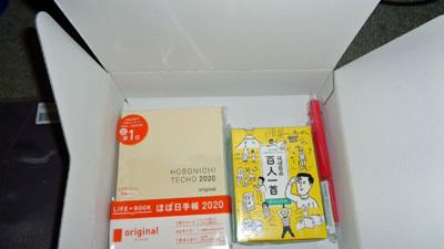 DSC00468C.jpg